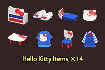 Hello Kitty Items ×14