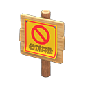 plain wooden shop sign